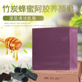 米贝莎女士纯手工天然提取皂蜂蜜阿胶养颜皂手工天然皂保湿洁面皂