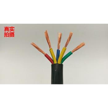 ZR-RVV5芯3+2 4+1芯纯铜芯国标护套线机械电源线防水电线电缆 3*35+2*16一卷100米