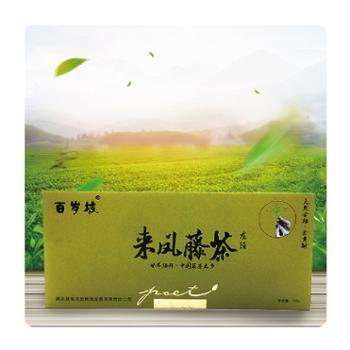 来凤施凤园藤茶50g*2 百岁坡条盒