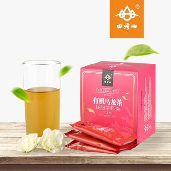 三滴水田峰山乌龙茶凤凰单丛茶有机茶叶三角包袋泡茶原条兰香型25克/盒