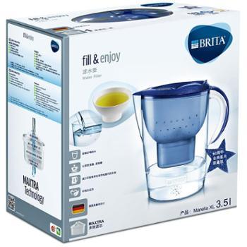 碧然德(BRITA)净水器家用净水壶滤水壶(Marella3.5L套装)3.5L宇宙蓝
