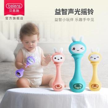 贝恩施婴儿手摇铃新生儿宝宝益智软牙胶婴幼儿玩具0-3-6-12个月