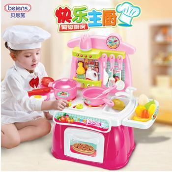 贝恩施儿童过家家厨房玩具做饭仿真过家家玩具宝宝厨具套装男女孩6663B