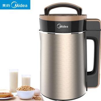 豆浆机Midea/美的HC13N11磨盘豆浆机新款免过滤豆浆机全自动美的豆浆机