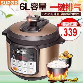 SUPOR/苏泊尔CYSB60YCW10D-110电压力锅双胆6L电饭煲电高压锅炖汤锅