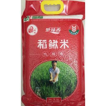 5KG大悟娘娘稻鳅米(水晶米)
