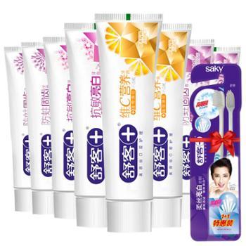 舒客专业特惠家庭装8支牙膏+2支软毛牙刷