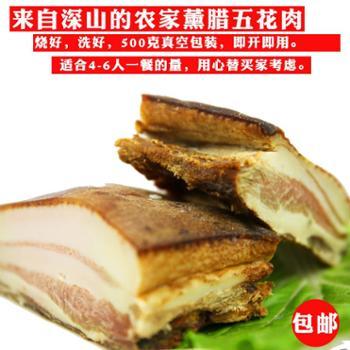 """瞿塘峡腊肉""""五花肉""""500克"""