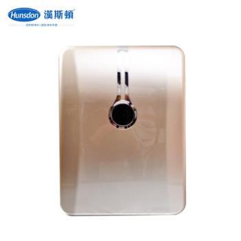汉斯顿净水厨房直饮五级自来水过滤家用反渗透纯水机HSD-75G-06