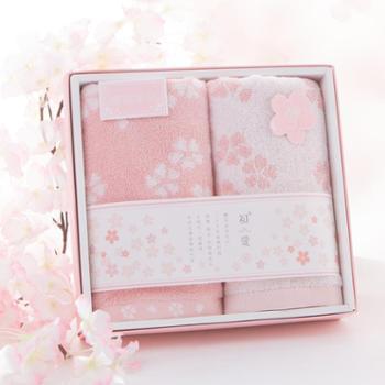 初爱樱花系列两条纯棉毛巾礼盒精装 柔软吸水儿童成人全棉毛巾