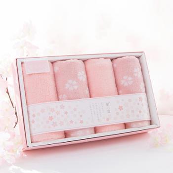 初爱纯棉毛巾两条樱花两条白云礼盒精装 柔软吸水儿童成人全棉毛巾