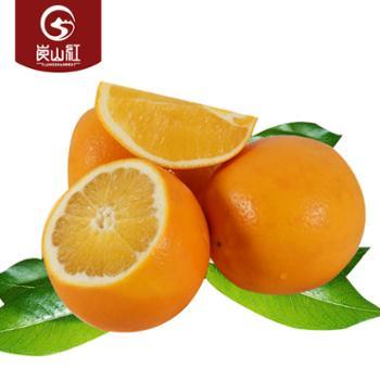 湖南新宁崀山橙8斤礼盒装脐橙果径#64-72(带箱毛重)