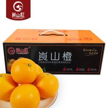 湖南新宁崀山橙约12个礼盒装果径#65-75新鲜脐橙5斤装(整箱毛重)