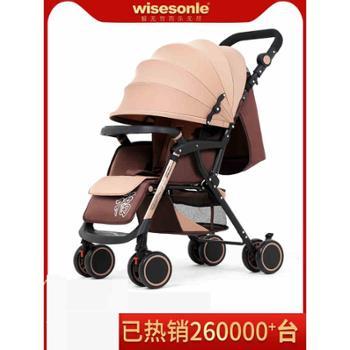 智儿乐婴儿推车可坐可躺轻便折叠四轮避震新生儿婴儿车宝宝手推车促销