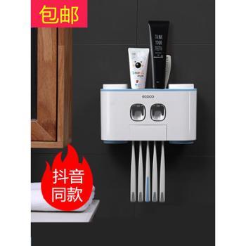 牙刷置物架免打孔家用漱口刷牙杯女卫生间吸壁式壁挂抖音牙具套装