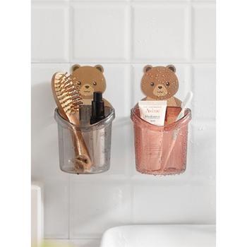 创意卡通卫生间置物架免打孔浴室洗漱台吸壁挂式牙膏牙刷收纳架