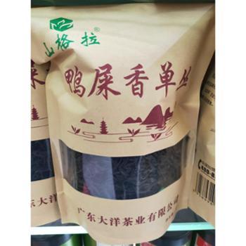 山格拉凤凰山潮州茶乌岽老枞 鸭屎香单枞 雪片单丛茶 乌龙茶叶