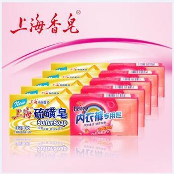 上海扇牌内衣裤专用皂上海硫磺皂10块装