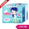 七度空间卫生巾少女系列QSC6205纯棉超薄型夜用姨妈巾5片装275mm
