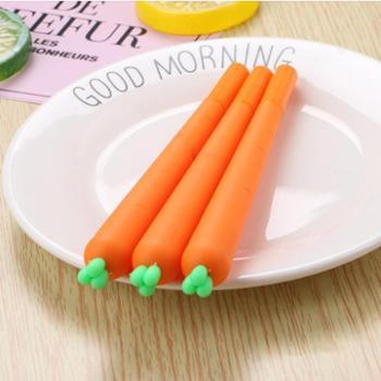 聚点可爱蔬菜胡萝卜造型中性笔0.38mm黑色水笔12支