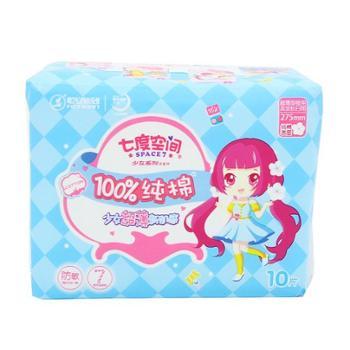 七度空间卫生巾*少女系列275mm棉柔透气超薄夜用10片QSC6210