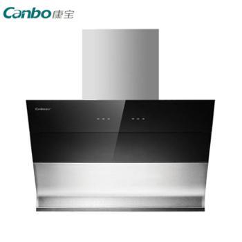 康宝(Canbo)【自清洁一级能效】大面板大吸力自动开合侧吸抽油烟机斜吸CXW-280-AJ9101