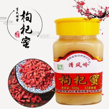 清风岭 肖氏蜂蜜 枸杞蜜 500g/瓶