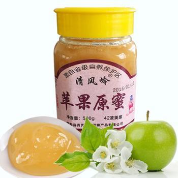 肖氏蜂业 清风岭 苹果蜜500g