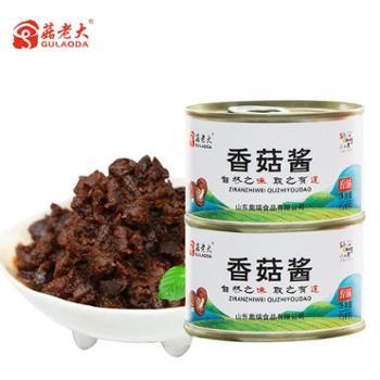 菇老大原味香菇酱150g×2罐