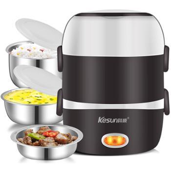 科顺/Kesun双层蒸煮电热饭盒便携式外带电饭盒JX-8282升