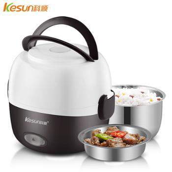 科顺/KesunJX-818多功能蒸煮电热饭盒上班族外带饭盒1.2升