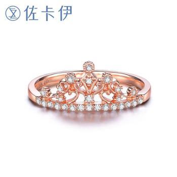 佐卡伊桂冠造型18k玫瑰金钻戒钻石结婚戒指