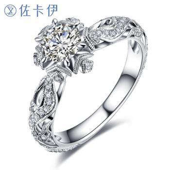 佐卡伊 初雪系列 白18k金钻石戒指