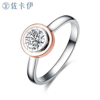 佐卡伊白红18k双色金时尚简约圆形钻石戒指