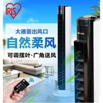 爱丽思IRIS电风扇家用塔扇遥控定时落地扇摇头静音摆叶可调塔扇