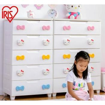 爱丽思 日本Hellokitty塑料儿童收纳柜整理柜抽屉储物柜 宝宝衣柜