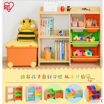 爱丽思IRIS 多功能彩色儿童房玩具收纳书架落地层架置物架