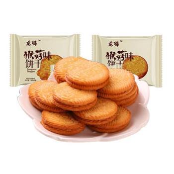闽南特产猴头菇饼干2斤装