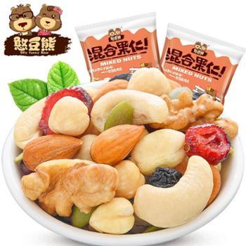 憨豆熊 每日坚果25g/包*15包 零食坚果干果大礼包孕妇儿童小吃