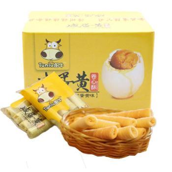 图牛咸蛋黄卷心酥500g 休闲食品鸡蛋卷饼干零食