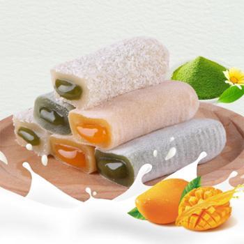 飞业台式麻薯干吃汤圆糯米糍粑零食美食糕点休闲食品800g