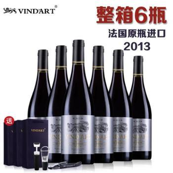 威娜德庄园法国红酒歌海娜西拉干红葡萄酒原装原瓶进口750ml整箱6支装
