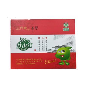红富士 红色礼盒12颗装 水果礼盒