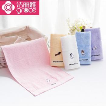 洁丽雅纯棉童巾儿童纯棉吸水洗脸巾2条组合装
