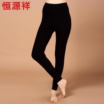 恒源祥羊毛裤女秋冬女士双层加厚保暖裤条纹纯色羊毛打底裤