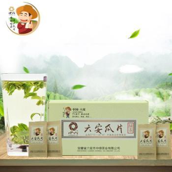 中六 六安瓜片 暖胃茶 香浓适口 新茶绿茶16g/盒