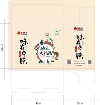 【海棠园合作社】味在宁陕特产大礼包 消费扶贫产品