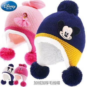 迪士尼儿童秋冬针织帽男童女童加绒保暖护耳幼儿套头宝宝毛线帽子