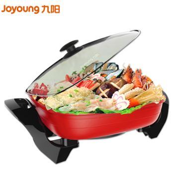 九阳(Joyoung)JK-45H01电火锅多功能家用多用途锅红色