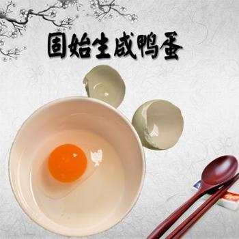 固佳手工生咸鸭蛋散养麻鸭鲜咸鸭蛋非烘焙蛋黄酥鸭蛋黄20枚